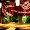 霧乃個室 清郎 - 内観写真:宮城の「仙台七夕まつり」をイメージし、坪庭を臨む落ちついた空間