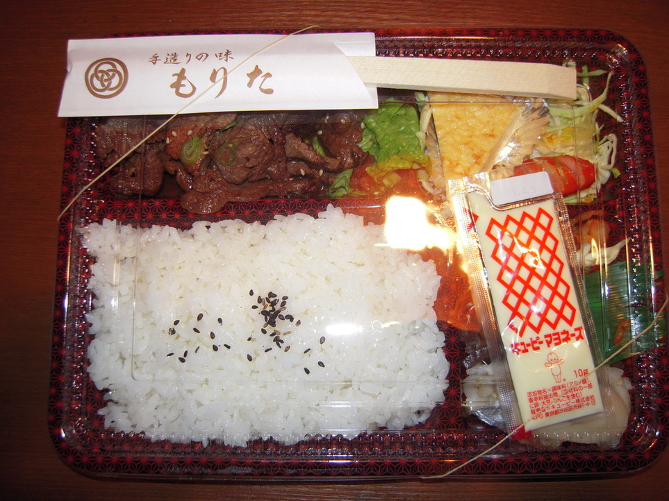 肉の森田屋 額田店