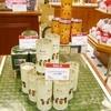 ハロッズ - 料理写真:購入したセール品