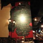 DonDonTei - 黒板壁のあんない