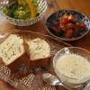 カフェ分福 - 料理写真:ケーク・サレ。塩味のサンドイッチ感覚で楽しむパウンドケーキです。パリで食べた味を再現しました。2種類の風味のケーク・サレとラタトゥイユ、サラダ、スープのセットです。