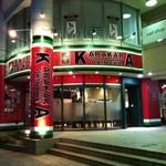 """カラカラ沖縄 - ゆいれーる""""美栄橋駅""""沖映通へ下車、徒歩1分。"""