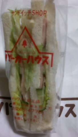 パーカーハウスサンドイッチ