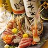 佐久良屋 - 料理写真:旬の鮮魚 盛合せ