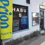 鶏飯食堂 HABUS -