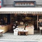 河原商店 - 外観