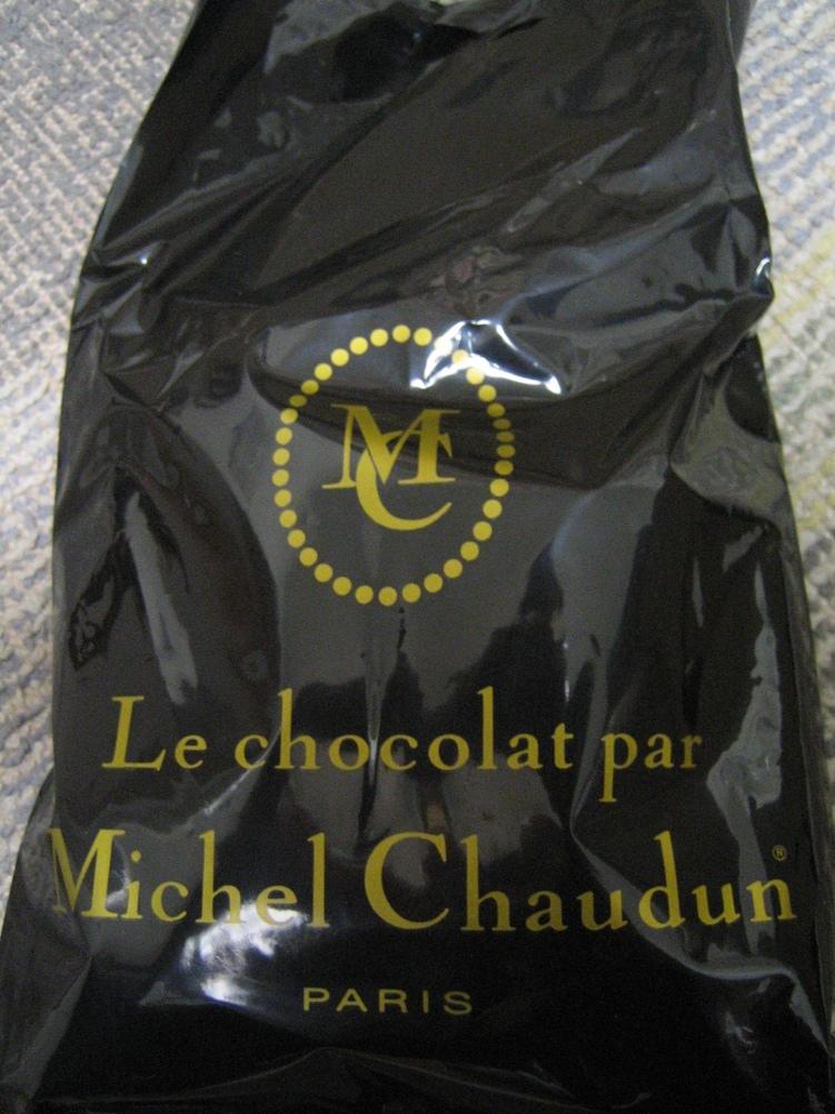 Michel Chaudun 玉川高島屋店
