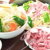焼肉ホルモン佐々木家 - 料理写真:ジンギスカン始まりました☆