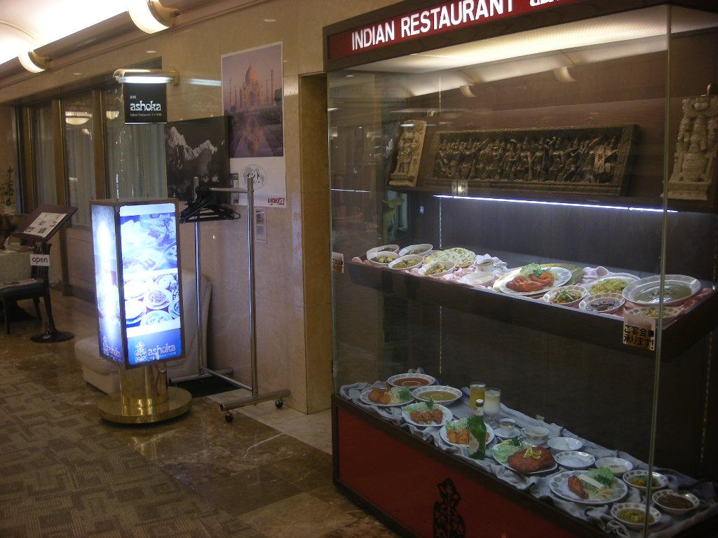アショカ 新宿店