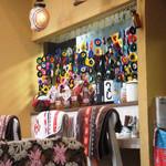 四つ葉cafe - 店内