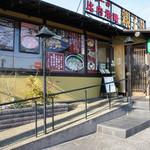 12053627 - 比内やサスケ 安積町店 外観(2011.12.29撮影)