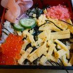 暫寿司 - ちらし寿司