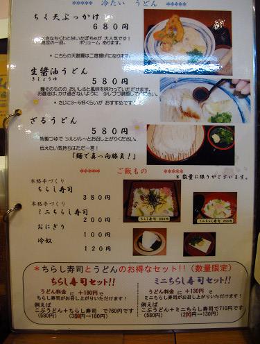 https://tabelog.ssl.k-img.com/restaurant/images/Rvw/12077/12077024.jpg