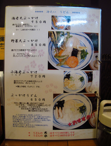 https://tabelog.ssl.k-img.com/restaurant/images/Rvw/12077/12077025.jpg