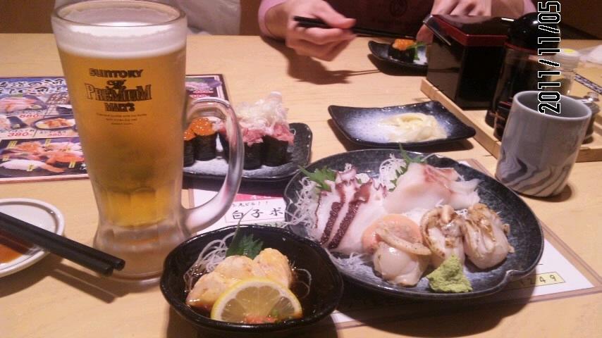 がってん寿司 羽生店