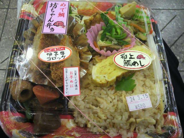 クック・チャム JR松山店