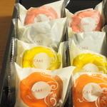 横浜フランセ - リングケーキ集合
