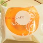 横浜フランセ - リングケーキオレンジ袋