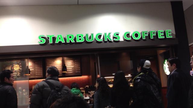 スターバックス コーヒー JR東海東京駅新幹線南ラチ内店