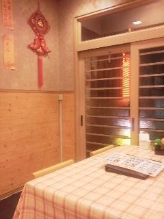 中国料理龍亭