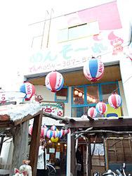 侍ちゃんぷる 清水店