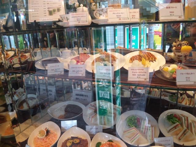 カフェ 英國屋 京橋コムズガーデン店