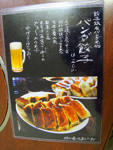 https://tabelog.ssl.k-img.com/restaurant/images/Rvw/12125/12125995.jpg