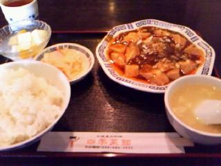 中国東北料理 四季菜館