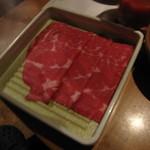 しゃぶしゃぶ温野菜 - お肉