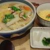 和食味処かかし - 料理写真: