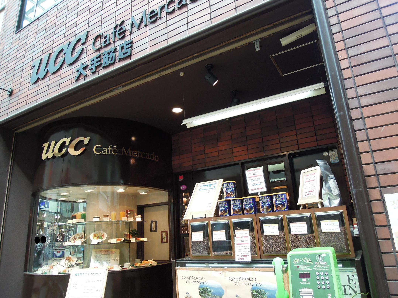 UCCカフェ メルカード 大手筋店