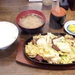 びっくり焼き亭 - びっくり焼きランチ750円