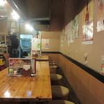 五六島 - 韓国家庭料理 五六島