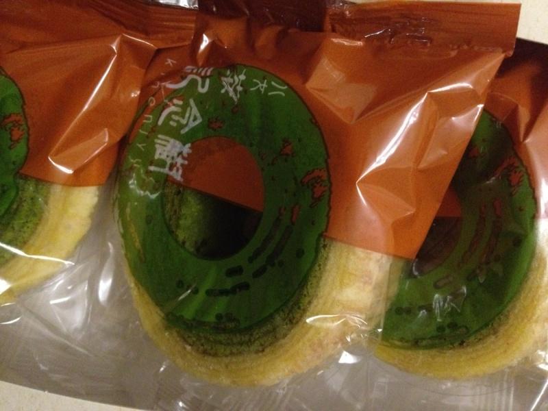 隆勝堂 大木町店