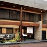 黒豚料理 あぢもり - JR鹿児島中央駅から市電鹿児島駅前行きで5分「天文館通」下車、徒歩5分  天文館通電停から約270mです。
