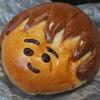 フレッシュベーカリー ノア - 料理写真:ちびまるこちゃん