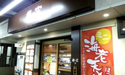 麺家 京橋内回り店