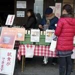 ひげプリン - そう。 プリンを買うためにですよ。 このプリンを販売しているお店は、毎年、五味の市の前で販売しているんですよね。