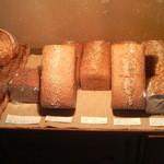 はちはちインフィニティカフェ - ライ麦パンたち