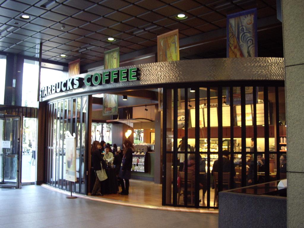 スターバックス・コーヒー NBF日比谷ビル店