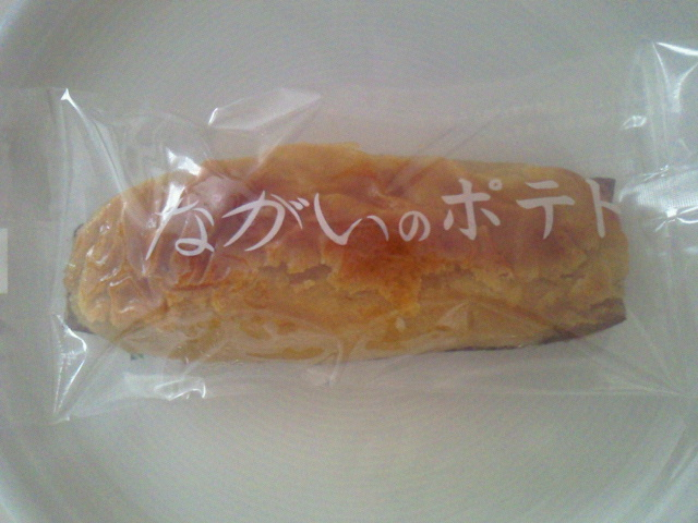 ながい菓子店
