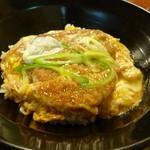 三十石 - カツ丼