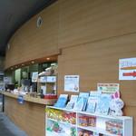 カフェ ベル - 店内カウンター