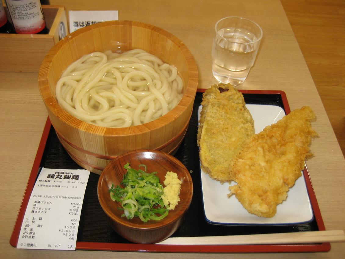 鶴丸饂飩本舗 天三店