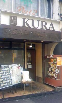 KURA 渋谷店