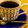 カフェ ハーモニー - 料理写真:ウエッジウッドでキリマンジャロ