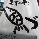 12236158 - この袋が気に入った。