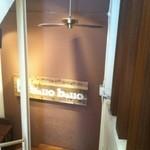 cafe&dining ballo ballo 渋谷 - ビルの入口から階段を降りたところ