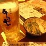 千年の宴 - ビール、突き出し