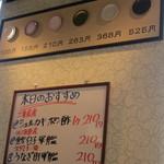 回転寿司日本一 - お皿の色で価格が違います